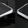 NEW Cool Cleave Design Aluminium Metal Bumper Case Cover for iPhone4/4S Silver